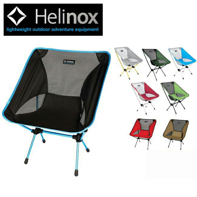 日本正規品 ヘリノックス HELINOX ヘリノックス チェアワン 椅子 チェア アウトドア フェス 軽量