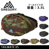 (新ロゴ) GREGORY/グレゴリー ウエストバッグ ボディバッグ テールメイトXS TAILMATE XS 日本正規品 メンズ レディース アウトドア