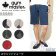 ジムマスター gym master パンツ スウェットショーツ G502303