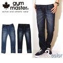 ジムマスター gym master パンツ デニムXスウェットロングパンツ G543336 定番