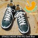 【スマホエントリー全品10倍】【ポイント15倍&スピングル純正シューズクリームプレゼント】スピングルムーブ SPINGLE MOVE スニーカー SPINGLE MOVE SPM-442/ Dark Blue spm442-133