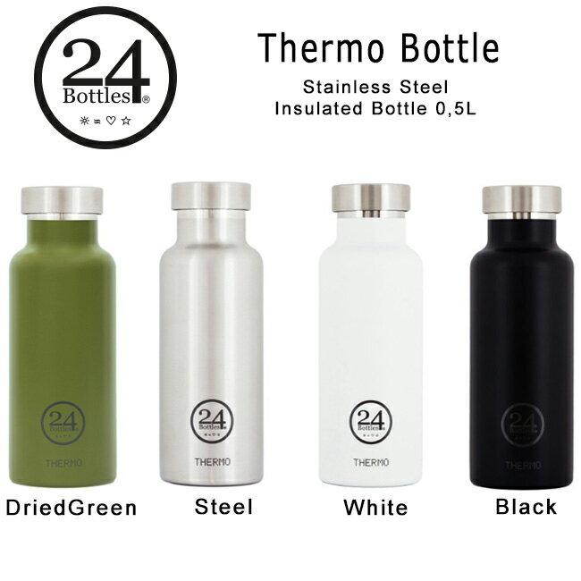 24ボトルズ サーモボトル