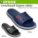 クロックス CROCS サンダル crocband lopro slide クロックバンド ロープロ スライド クロックス メンズ クロックス レディース クロ...