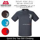 【メール便対応】MOUNTAIN EQUIPMENT/マウンテン イクイップメント Tシャツ Quick Dry Tee-Still Climbing 423768 【服】