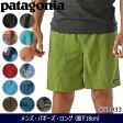 パタゴニア Patagonia ショートパンツ メンズ バギーズ ロング(股下18cm) 58033 日本正規品 【メール便発送】【服】