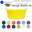 ショッピングタブトラッグス TUBTRUGS/タブトラッグス かご ボックス Shallow シャロー 【雑貨】