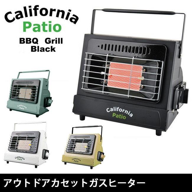 California Patio カリフォルニアパティオ アウトドアストーブ カセットガスヒーター (屋外専用アウトドアヒーター) 【BBQ】【GLIL】