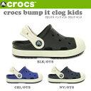 【スマホエントリ限定でP10倍1/14 10時〜】クロックス CROCS サンダル crocs bump it clog kids クロックス バンプ イット ...