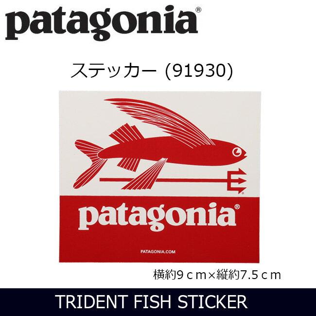 パタゴニア Trident Fish Sticker