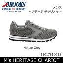 【大特価】ブルックス BROOKS スニーカー メンズ M's HERITAGE CHARIOT ヘリテージ チャリオット Nature Grey 1101781D 日本正規品【靴】