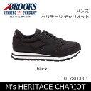 【スマホエントリーでP10倍!2/18 10時〜】ブルックス BROOKS スニーカー メンズ M's HERITAGE CHARIOT ヘリテージ チャリオット Black 1101781D 日本正規品【靴】
