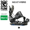 2017 FLOW フロー ビンディング NX2-GT HYBRID 【ビンディング】メンズ