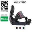 2017 FLOW フロー ビンディング MINX HYBRID 【ビンディング】レディース メンズ