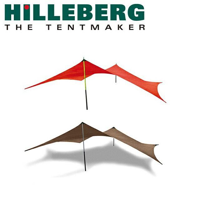 ヒルバーグ タープ10 ウルトラライト