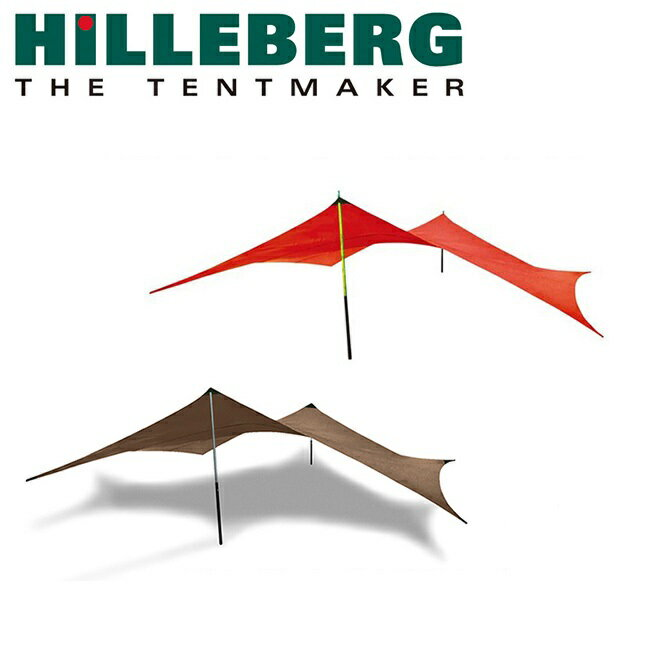 ヒルバーグ タープ20 ウルトラライト