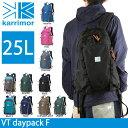 カリマー Karrimor VT デイパックF VT day pack F karr-015 【25L】【ザック/リュック/バックパック】アウトドア|ハイキング...