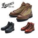 DANNER/ダナー DANNER LIGHT ダナーライト 【靴】 マウンテンブーツ トレッキングブーツ