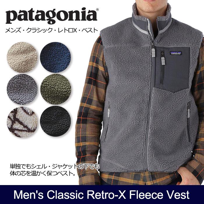 パタゴニア メンズ クラシック レトロX ベスト