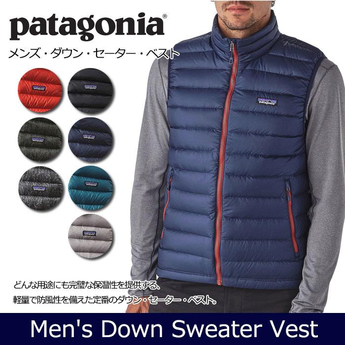 パタゴニア ダウン・セーター・ベスト メンズ