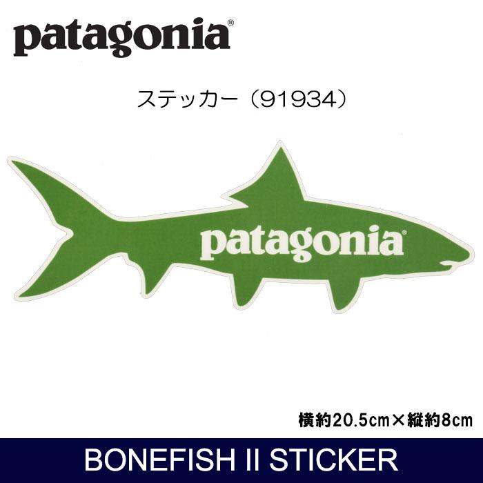 パタゴニア Bone Fish Sticker