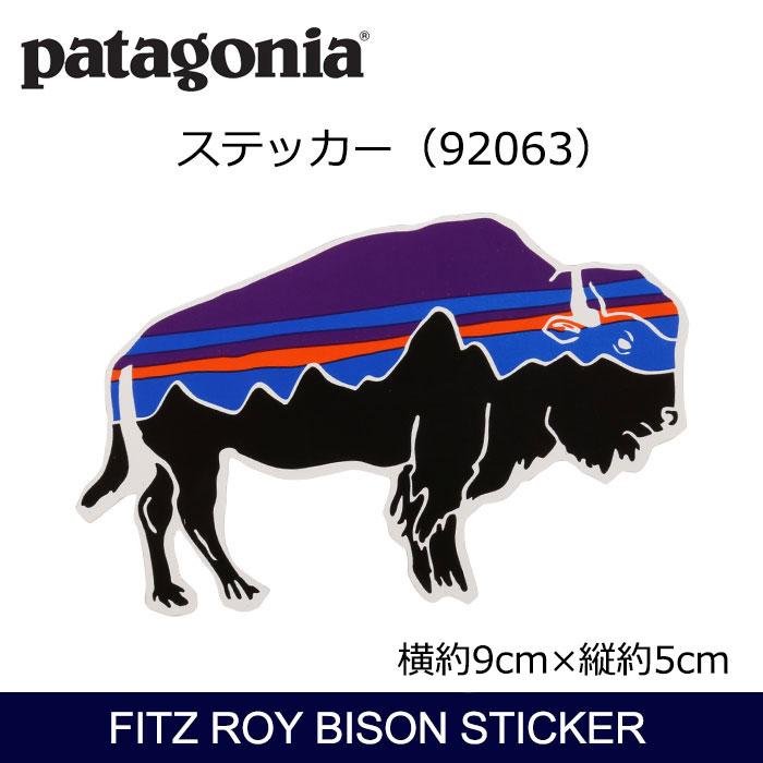 パタゴニア Fitz Roy Bison Sticker