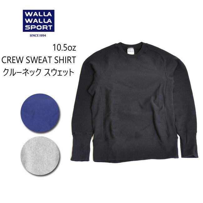 WALLA WALLA SPORT/ワラワラスポーツ 10.5oz CREW SWEAT SHIRT 【服】 トレーナー スウェット クルーネック アメカジ