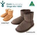 【スマホエントリ限定でP10倍1/21 10時〜】EMU エミュー ブーツ Stinger Mini 10003 【靴】