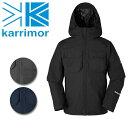 カリマー Karrimor ジャケット tycoon jkt タイクーン ジャケット 【服】 トップス|保温性|撥水|速乾|快適|防水透湿|ベンチレーション