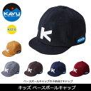 【スマホエントリーでP10倍!2/18 10時〜】KAVU/カブー キャップ キッズ ベースボールキャップ (ウール)19820523 【帽子】