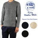 ケリーウーレンミルズ Kerry Woollen Mills Popcorn Crew Neck Sweater 【服】 セーター ニット ウール 冬物 暖か 丸首 クルーネック