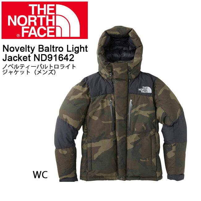 ノースフェイス ノベルティーバルトロライトジャケット