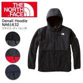 ノースフェイス THE NORTH FACE フーディ デナリフーディ(メンズ) Denali Hoodie NA61632 【NF-OUTER】