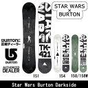 2017 BURTON バートン スノーボード 板 Star Wars Burton Darkside スターウォーズダークサイド 【板】 MENS