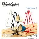 Nature Tones/ネイチャートーンズ The timber stand TS-R/DB/I 【FUNI】【FZAK】 ティンバースタンド カップスタンド 折りたたみ アウトドア インテリア キッチン おしゃれ