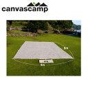 CanvasCamp キャンバスキャンプ ナチュラルコットンタープ Classic shelter Rectangular 4×6m クラシックシェルターレクタンギュラー4×6m 【TENTARP】【TARP】