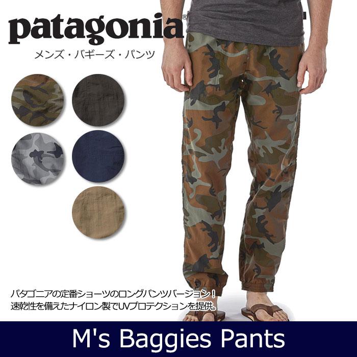 パタゴニア バギーズ・パンツ メンズ