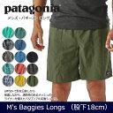 【スマホエントリ限定P10倍 03/25 10:00〜】パタゴニア Patagonia メンズ・バギーズ・ロング(股下18cm) M's Baggies…