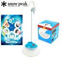 スノーピーク (snow peak) ほおずき -ドラえもんEDITION- LED CANDLE LANTERN HOZUKI ES-070BD 【SP-STOV】 限定発売