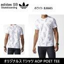 【メール便発送・代引不可】 adidas/アディダス オリジナルス Tシャツ AOP POET TEE ホワイト BJ8685 【服】Tシャツ【t-cnr】