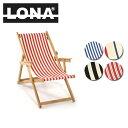 LONA ロナ ビーチチェア 01-02-02 【FUNI】...