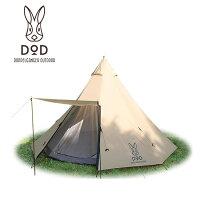DOD ドッペルギャンガー テント BIG ONE POLE TENT NATURAL SERIES ビッグワンポールテント T8-200T 【TENTARP】【TENT】 テント キャンプ アウトドアの画像