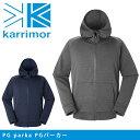 カリマー Karrimor パーカー PG parka PG パーカー 【服】アウター 伸縮性 保温性