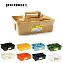 PENCO ペンコ 収納ボックス PENCO STORAGE CADDY ペンコ ストレージキャディ EB028 収納 小物入れ インテリア 子供部屋 おもちゃ収納 道具箱 メイク道具入れ