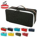 CHUMS チャムス マルチケース Booby Multi Hard Case L ブービーマルチハードケースL CH62-1206 アウトドア キャンプ バッグ ケース 収納