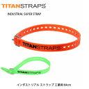 【月間優良ショップ受賞】TITANSTRAPS タイタンスト...