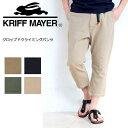 Kriff Mayer クリフメイヤー パンツ クロップドクライミングパンツ 1554016 メンズ