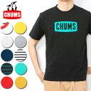 【スマホエントリー限定でP10倍!7/19 09:59迄】チャムス chums Tシャツ CHUMS Logo T-Shirt チャムスロゴTシャツ CH01-1324 メンズ ..