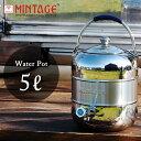 MINTAGE ミンテージ ウォータージャグ Water Pot Elegant 5Litres 【BTLE】