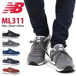 new balance ニューバランス ML311 スニーカー  日本正規品 定番 メンズ レディース ユニセックス グレー ブラック ブルー カジュアル 人気 男女兼用 男性 女性 プレゼント ギフト ランニング ジョギング ウォーキング