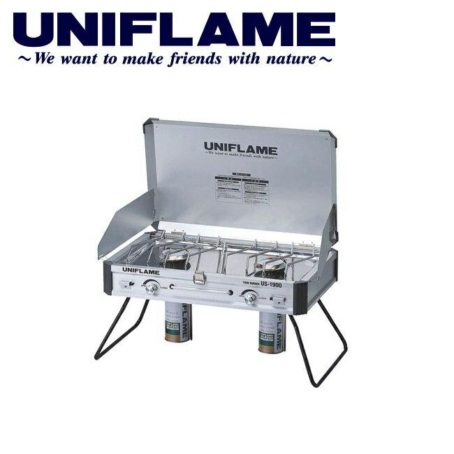 ユニフレーム ツインバーナー US-1900